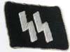 Waffen SS officers hand embroidered bullion wire collar tab