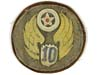 U.S. Army 10th Air Force leather flight jacket sleeve patch