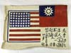 United States Army Air Corps Blood Chit
