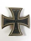 1914 Iron Cross 1st Class, unmarked