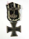 Extremely rare 1870 Iron Cross 2nd Class with Weiderholungsspange and Jubilaumsspange