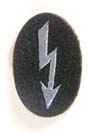 Army Medical nachtrichten ( signals) specialty sleeve insignia