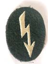 Army Infantry nachtrichten ( signals) specialty sleeve insignia