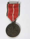 Eagle Order 5th Class medal