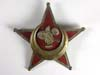 Gallipoli Star ( Turkish Star)