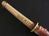 Showato period Imperial Japanese Army officer's Shin- Gunto katana with leather combat wrap
