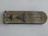 Army medical lt. shoulder board w/cypher