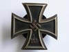 Iron Cross 1st Class screwback version in excellent condition
