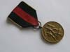 Commemorative Medal October 1938 for the Sudetenland Anschluss