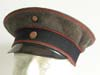 Rare Prussian Technical Corps officer visor hat