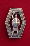 1st pattern Norwegian Front Fighter badge marked with silver stamp 830 S