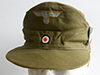 Army tropical M41 visor field hat